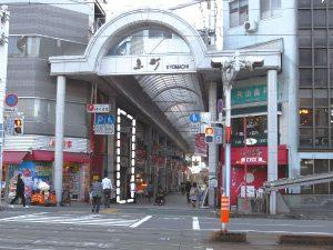 京町商店街入口