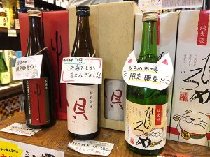 高知のお酒