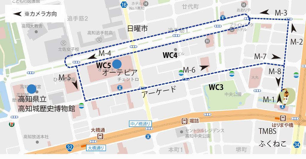Yコース(日曜市・商店街)