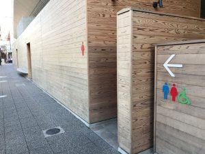 WC5  オーテピア追手筋側 多目的トイレ