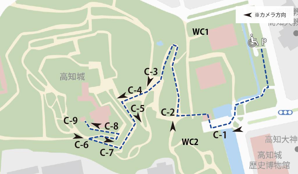 Cコース(高知城)